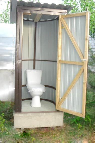 Туалет на даче своими руками из профлиста видео - AVTOpantera.ru